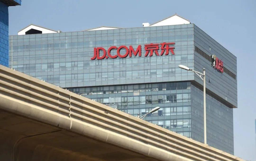市场总署处罚JD.COM/Tmall;品多多市值超美集团;范姜高层次人才认定暂停;阿里取消了361性能系统;辛巴总部周围都是粉丝