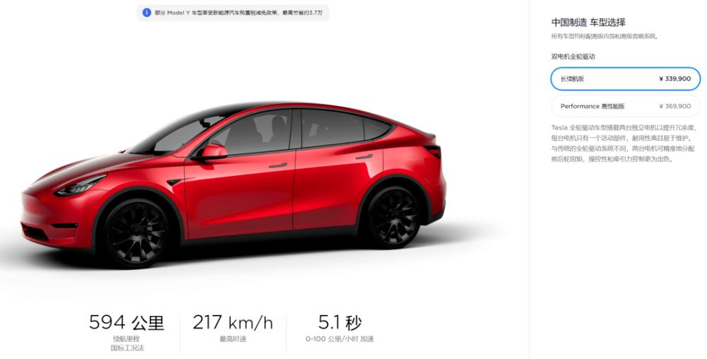 """原创竟然是2021年电动车价格战的""""第一枪""""!"""
