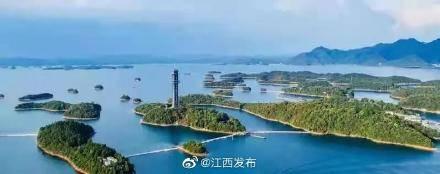 江西庐山西海成功晋级国家5A级旅游景区  第1张