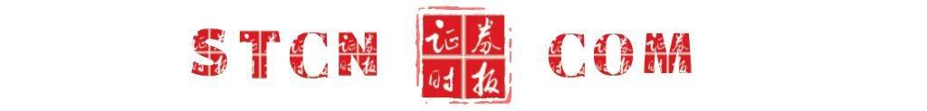 证监会深夜发言!出于政治目的,美国将中国三大电信运营商摘牌,坚决支持三家公司维权