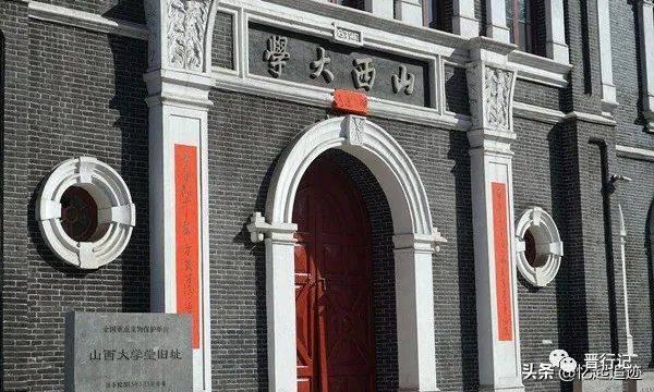 山西太原38处全国重点文物保护单位一览  第25张