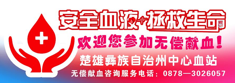 1月1日起施行!云南省个人出租房屋如何缴纳个人所得税?详情看这里 →