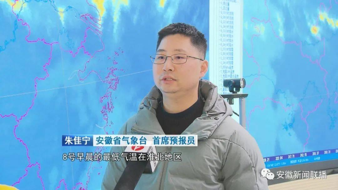 未来一周有雨雪天气过程