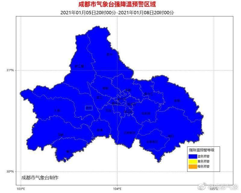 四川发布蓝色强降温预警,多地将有雨雪