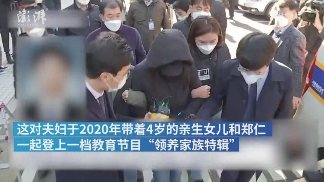 【1017丨国际】3次报警未果!韩国出生271天女童遭养父母虐死掀全民声讨