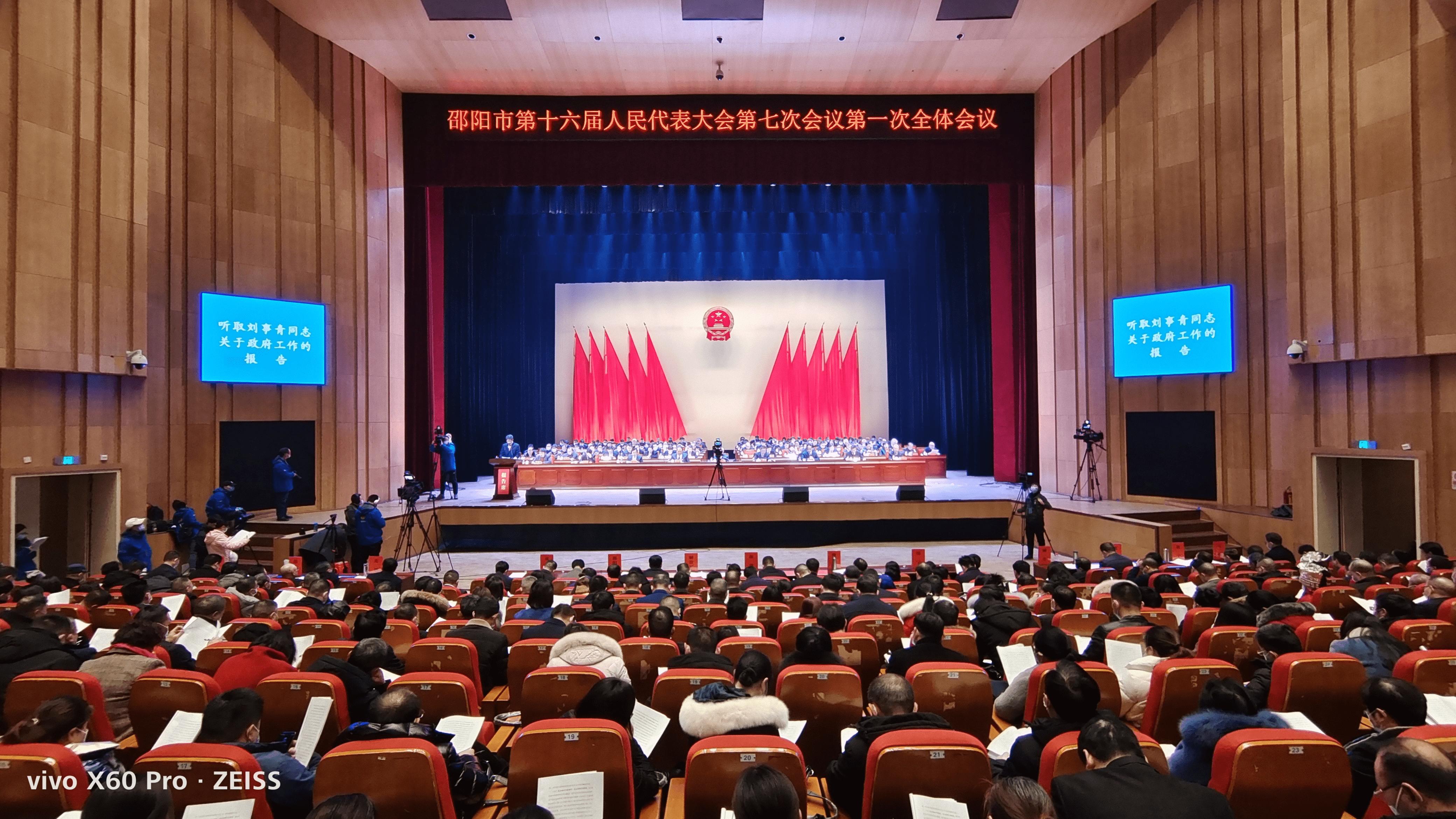 2021邵阳gdp_湖南邵阳站图片2021