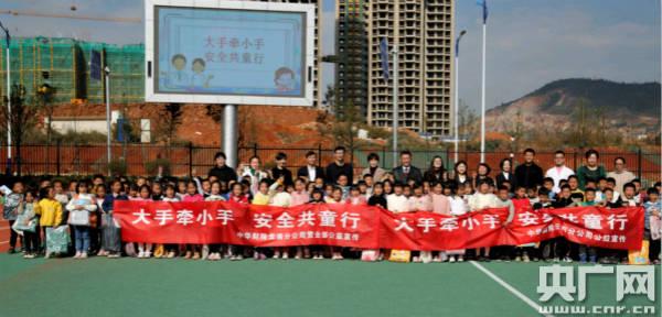 中国财产保险公益事业帮助云南脱贫