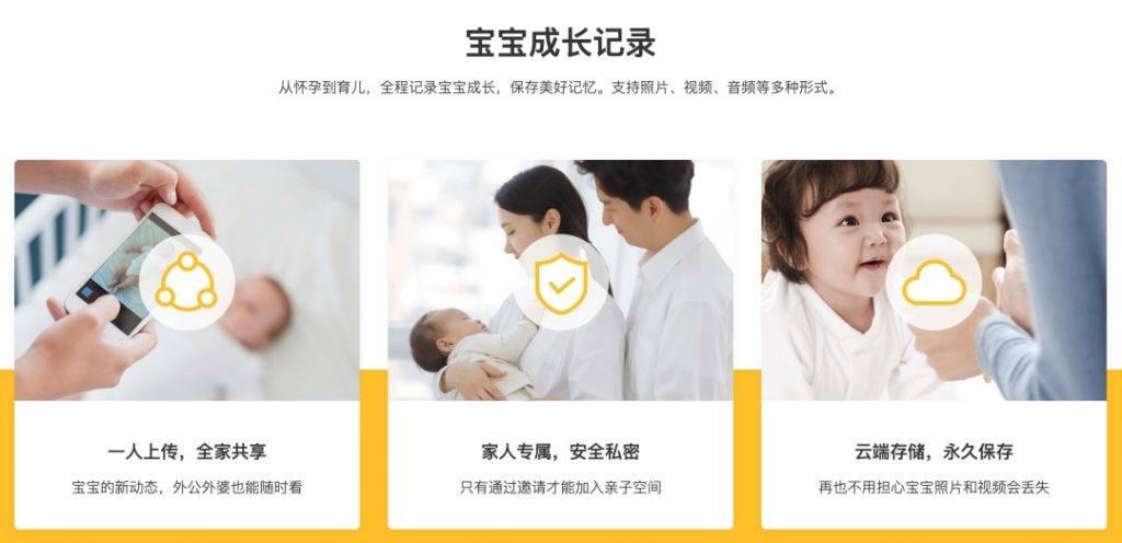 家庭育儿场景 DTC 品牌亲宝宝完成 2.5 亿元 D 轮融赢咖4平台开户资_成长
