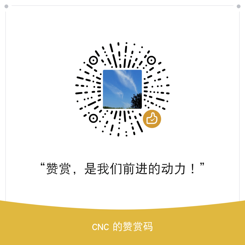 四川某大学教授年终奖仅8元,众教授寒风中讨薪