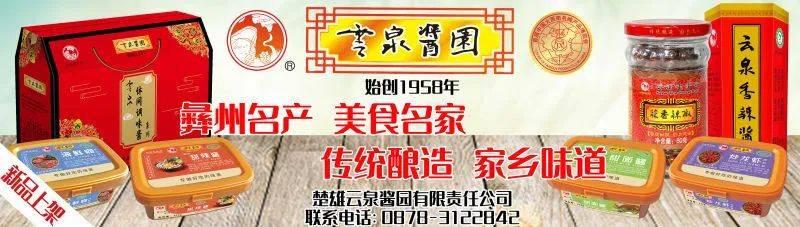 云南25名个人、3个集体获全国优秀农民工和农民工工作先进集体