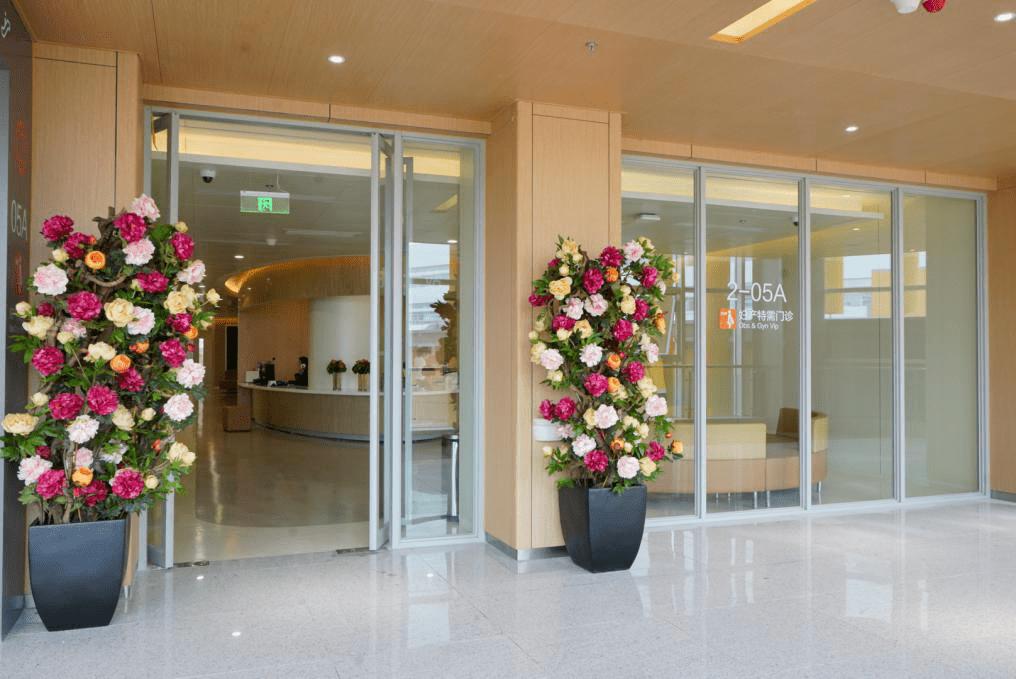 新城院区VIP妇产中心揭开面纱,设施服务再升级  第1张