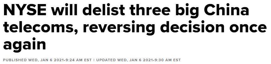"""劲爆!中美和佐治亚决选传来重磅消息,美元急涨黄金""""崩跌"""""""