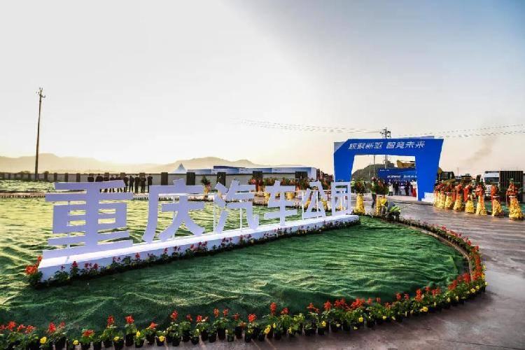 南山控股8100万资金加持 重庆赛车物流基地预计年内建成