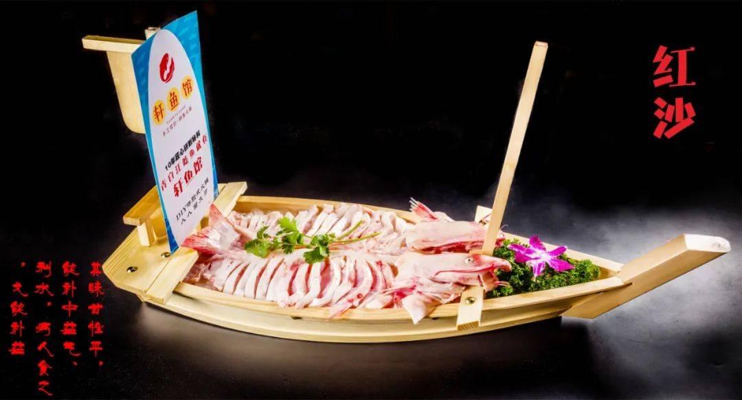轩货餐饮旗下【轩鱼馆】鲜鱼火锅墙裂来袭!