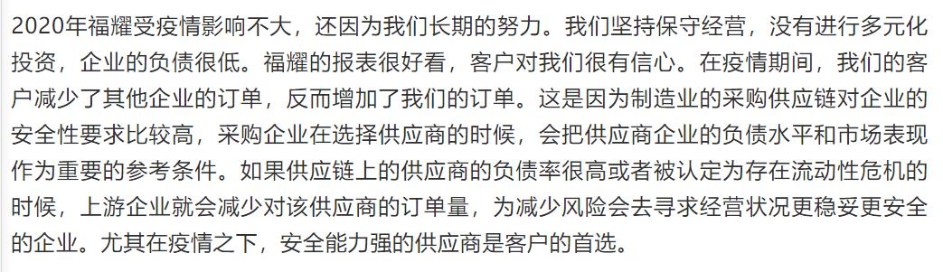 曹德旺警告:新能源汽车有泡沫,靠补贴活不久!  第6张
