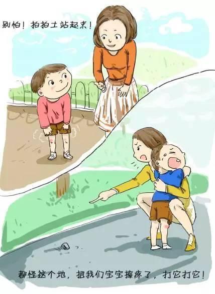惯子还是育子?10幅漫画告诉你答案......  第9张