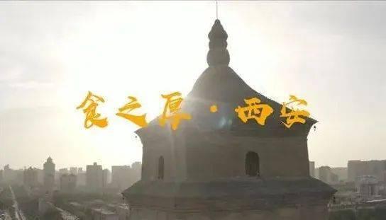 """穿越千年 发现陕西""""原汁原味""""的传统之美"""