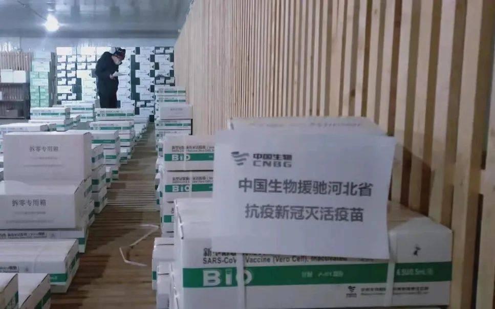 中国生物新冠疫苗驰援河北,累计供应新冠灭活疫苗近74万支