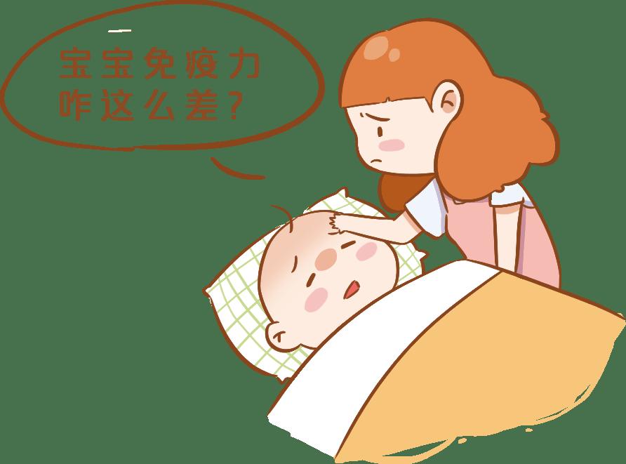 为了让宝宝少生病,父母一定要做好这五件事!