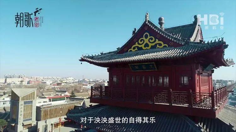鹤壁网红新地标:朝歌老街