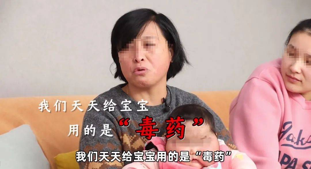 """5个月女婴抹抑菌霜后变""""大头娃娃""""?厂商质疑家长炒作!官方通报来了→  第13张"""