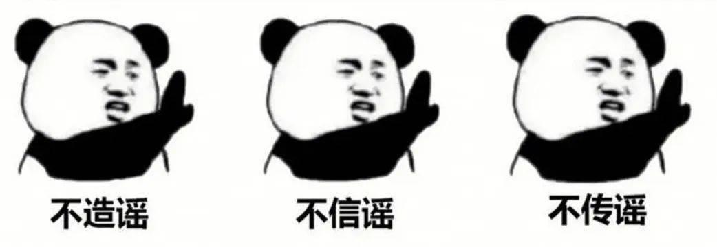 【重要通知】接到肃宁教育局主管部门关于暂停线下上课声明!请您仔细阅读~~~
