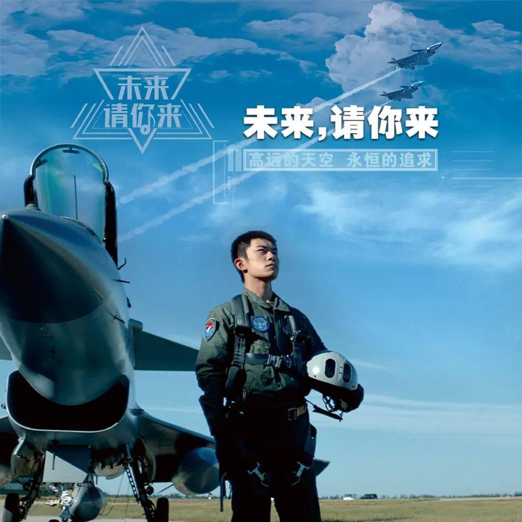 时髦High报   刘亦菲戴着100万的皇冠营业了!
