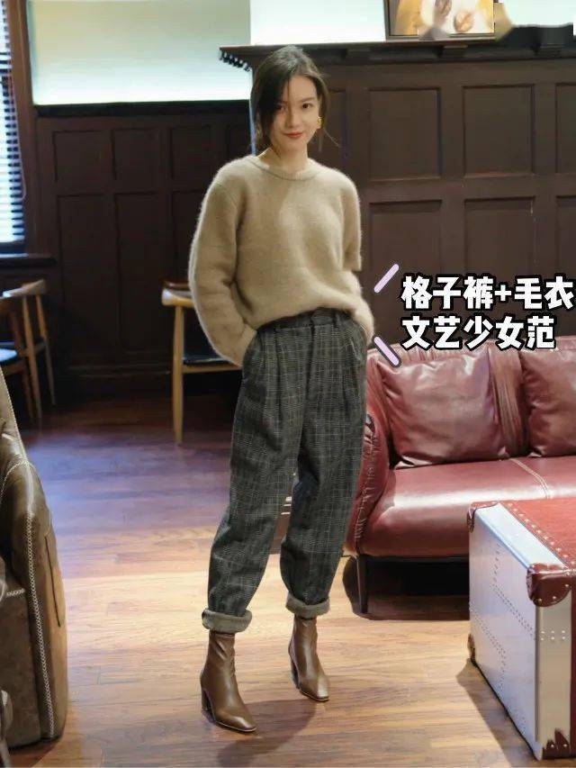 """格子裤土掉渣?那是你不会穿!博主自用的""""混搭指南"""",时髦爆了"""