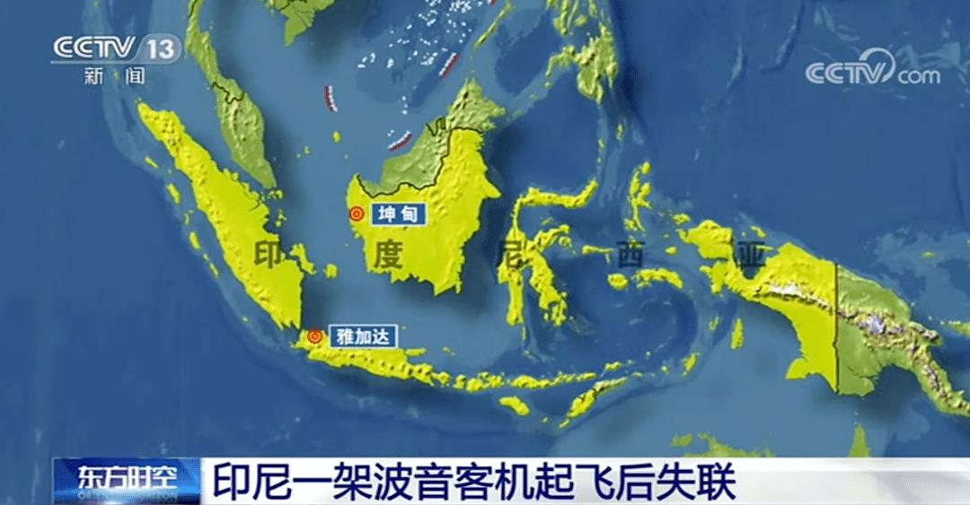 突发!印尼一架波音737客机坠毁