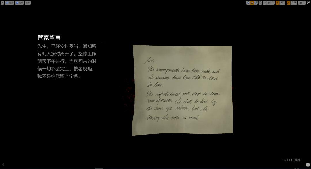 《七夜:救赎》开发日志(10 月 ~ 年终)