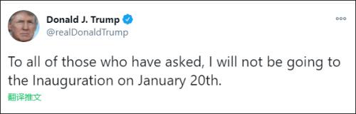 特朗普拒绝,拜登:好事