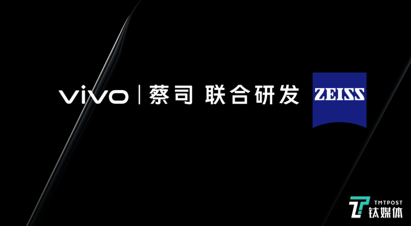 vivo X60 Pro评测:轻薄握持与旗舰性能原来可以兼得 | 钛极客