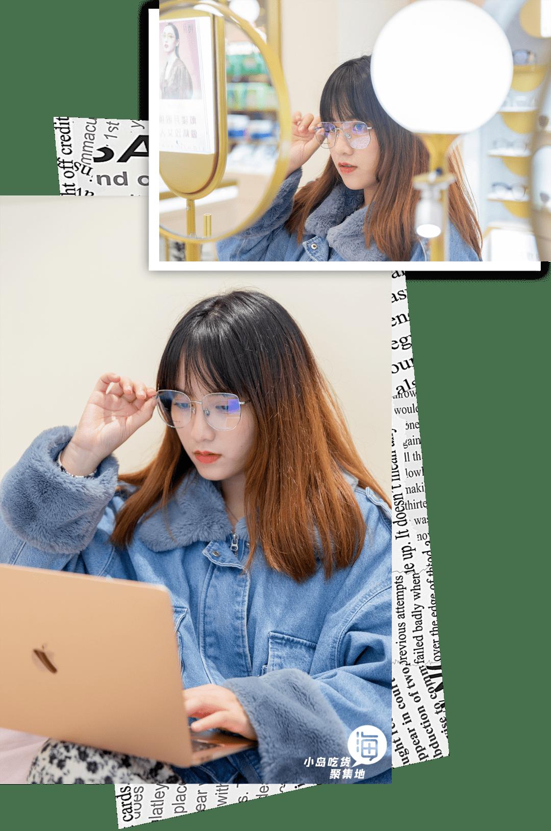 新年换新Look,【镂月】5折+折上8.8折!