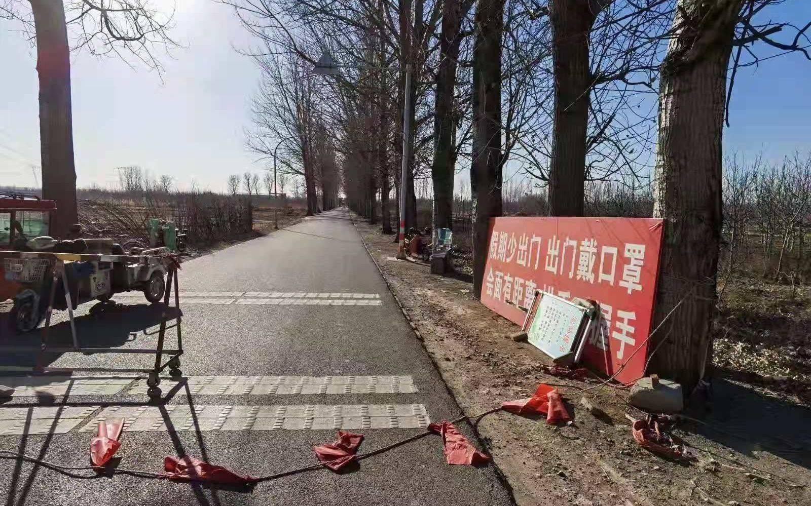 京郊多村卡口设专人值守 村内农贸市场关闭