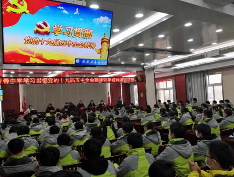 【基层团讯】团寿县县委开展学习贯彻党的十九届五中全会青年讲师团宣讲报告会