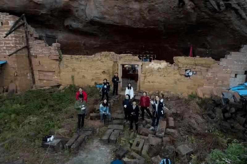 丹霞山文化遗产考古调查项目正式启动