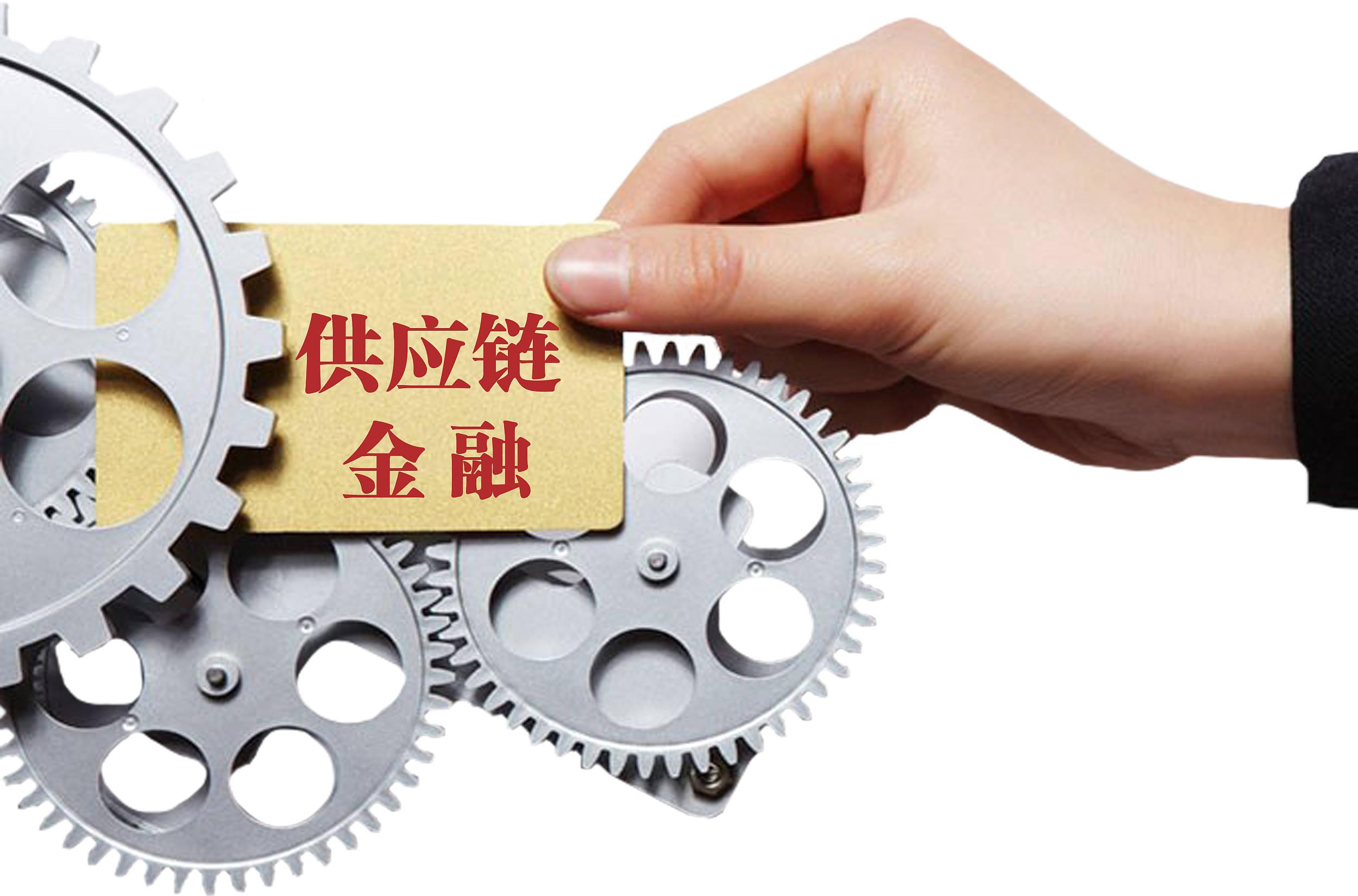 联易融冲刺港交所IPO,腾讯是这家金融科技公司第一大机构股东