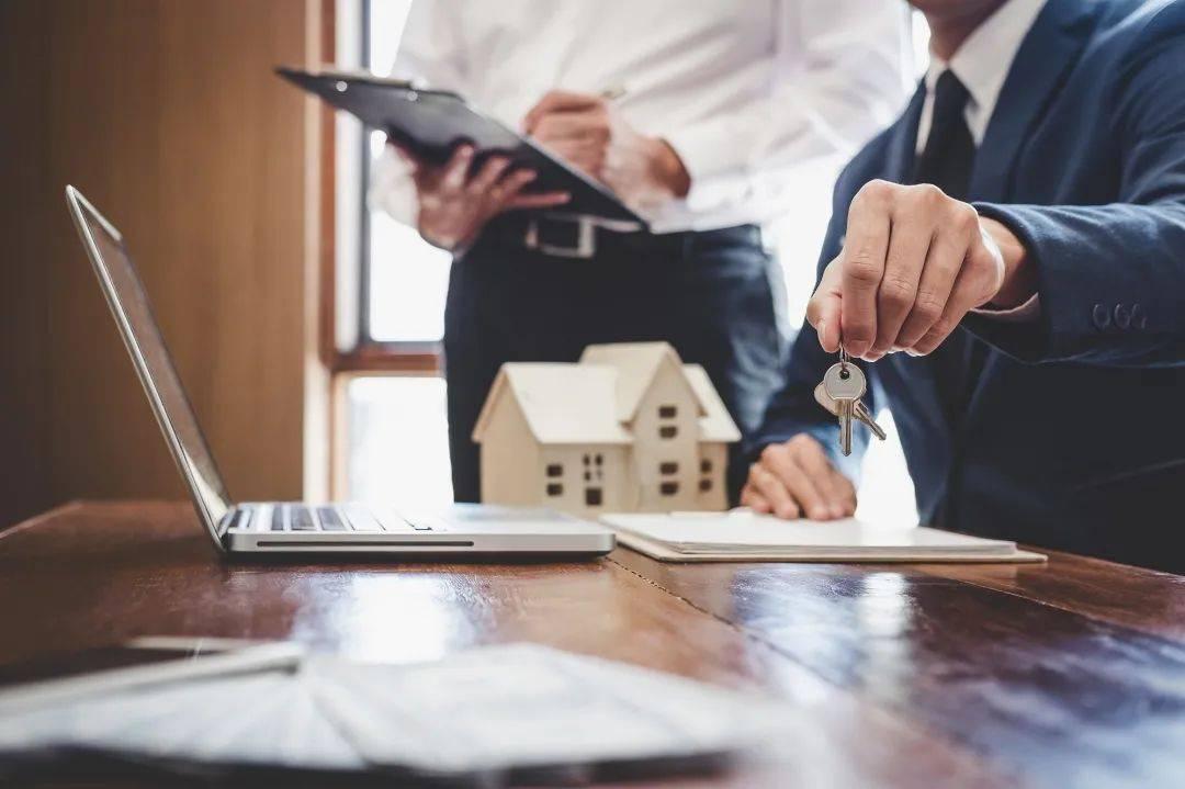 央行再出新规!2021房贷申请更难了?