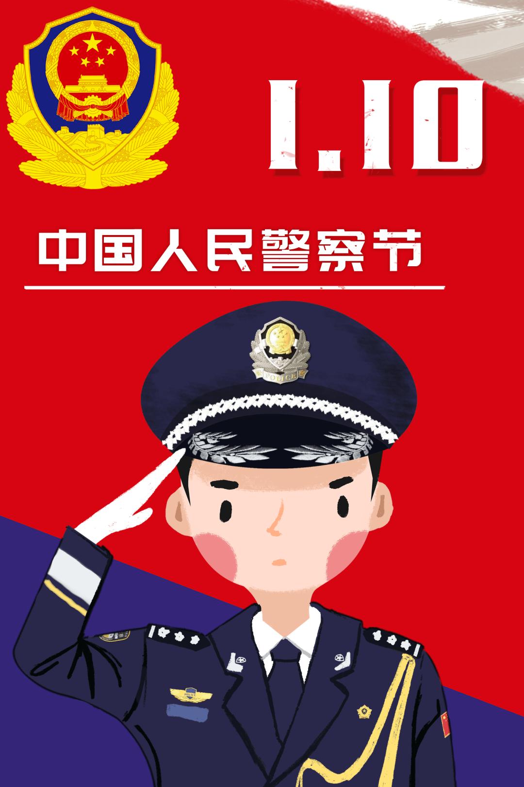 【警·方】这首MV致敬顺义110!