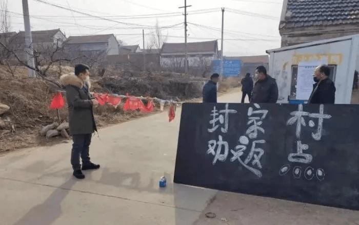 """紧急告知:今年春节还""""封村断路""""吗?专家回应来了!  第4张"""