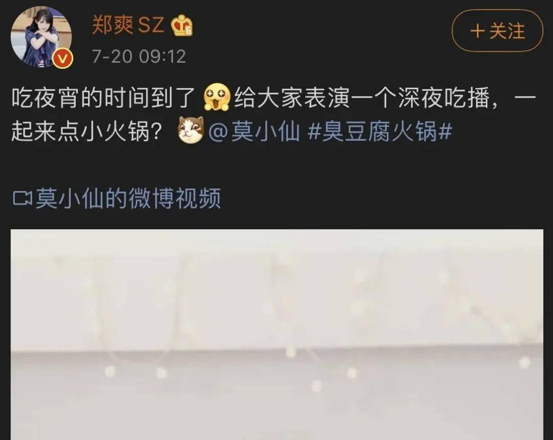 """郑爽彻底放飞自我?这""""野路子"""",一般人学不来..."""