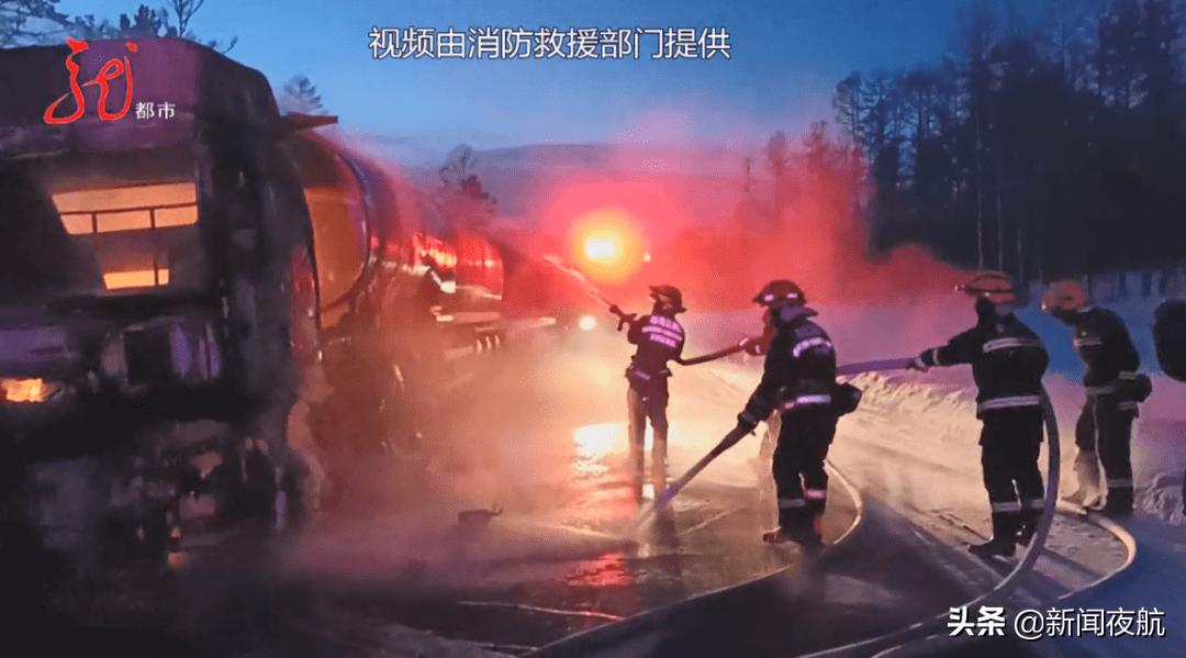 紧急!满载的油罐车突然起火