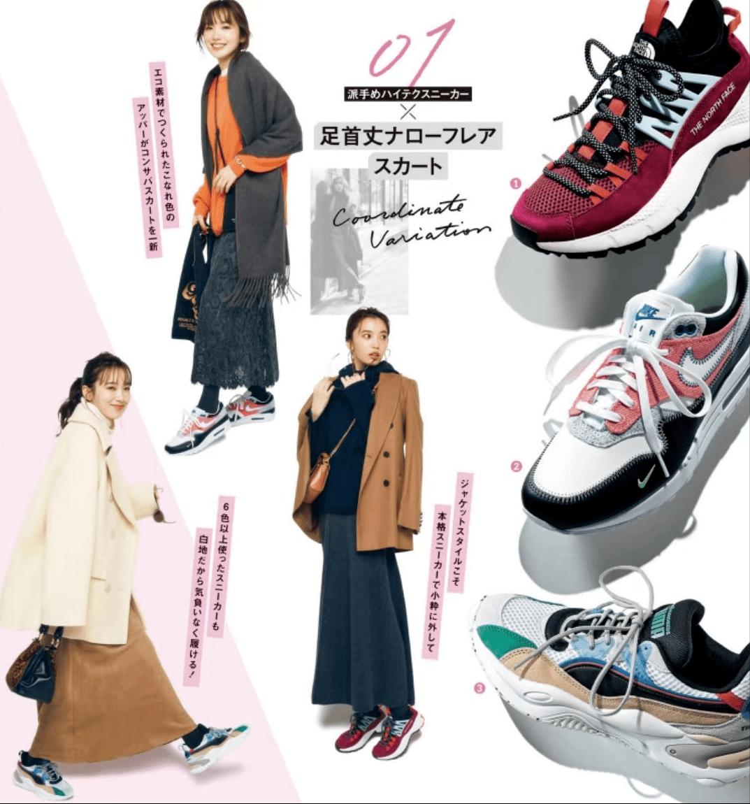 """今冬""""彩色运动鞋""""火了,又美又飒"""