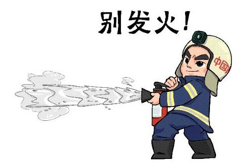 服务员蛮力灭火,阿消急了!!!