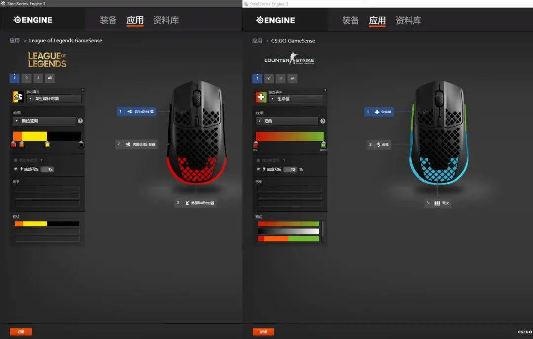 57克畅快射击体验!赛睿Aerox 3超轻游戏鼠标评测