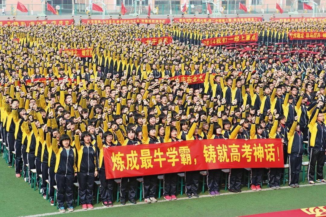 """韩国综艺节目使用旗帜惹争议,韩媒称中国网友""""找茬"""""""