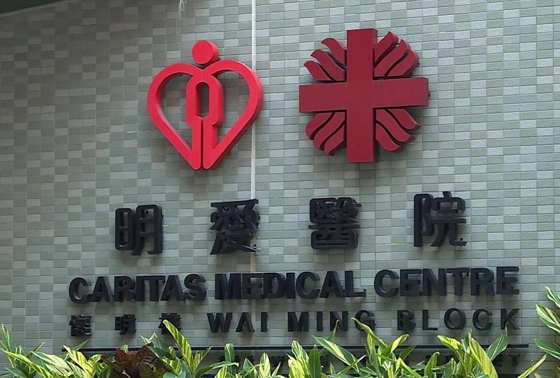香港新增1例新冠肺炎死亡病例