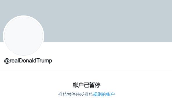 全球最大色情网站搞事,彻底封杀美国总统