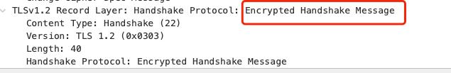 握几次手就能拿下 HTTPS