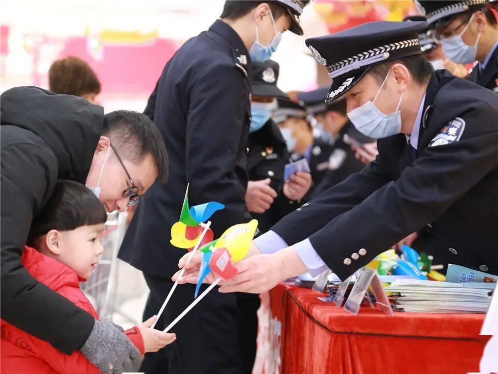 首个中国人民警察节,我们这么过!